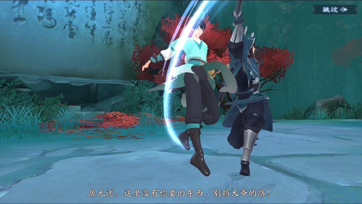 Bản gốc game Tân Tiếu Ngạo VNG Trung Quốc Screenshot_19_pp_020