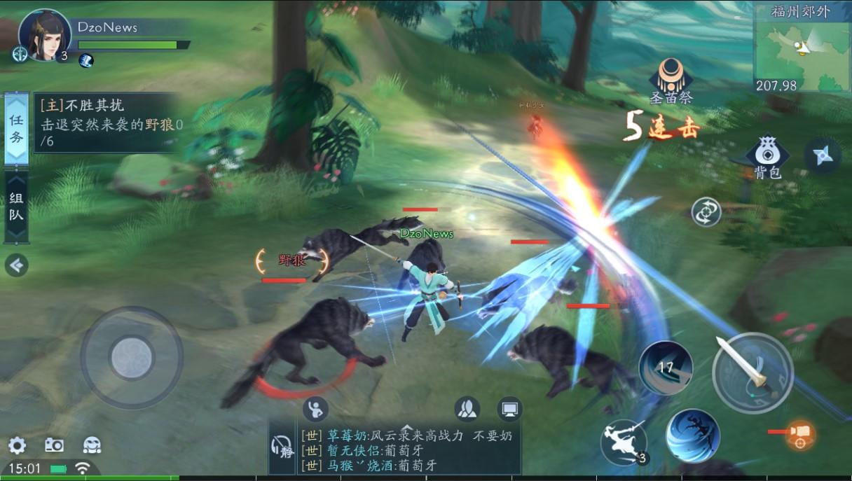 Bản gốc game Tân Tiếu Ngạo VNG Trung Quốc Screenshot_22_pp_766