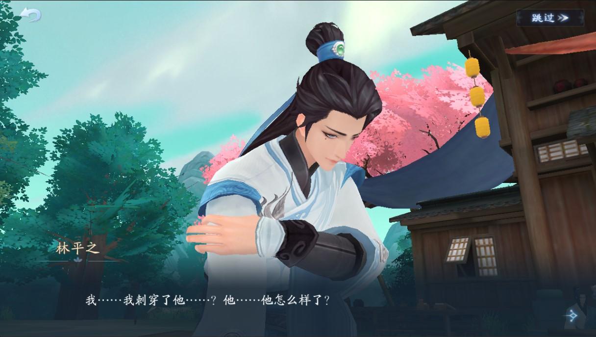 Bản gốc game Tân Tiếu Ngạo VNG Trung Quốc Screenshot_31_pp_561