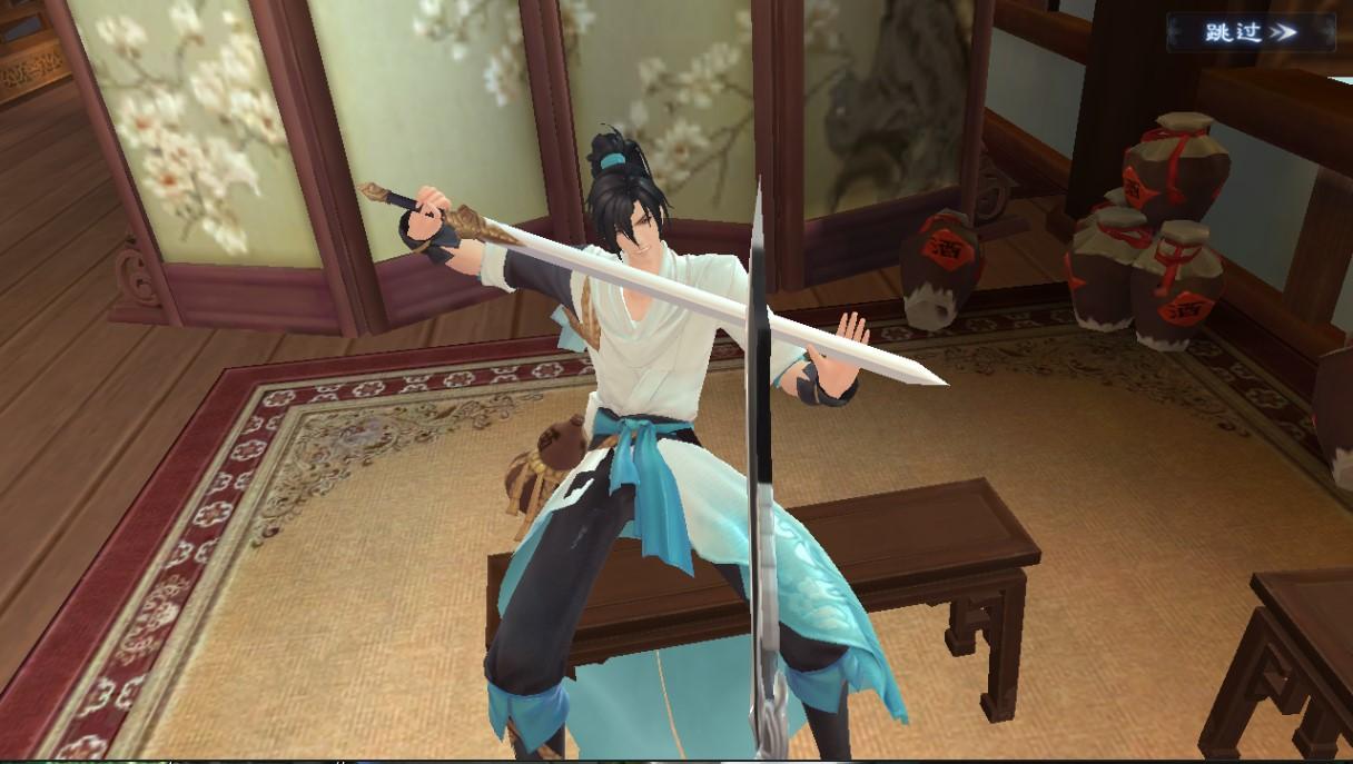 Bản gốc game Tân Tiếu Ngạo VNG Trung Quốc Screenshot_44_pp_727
