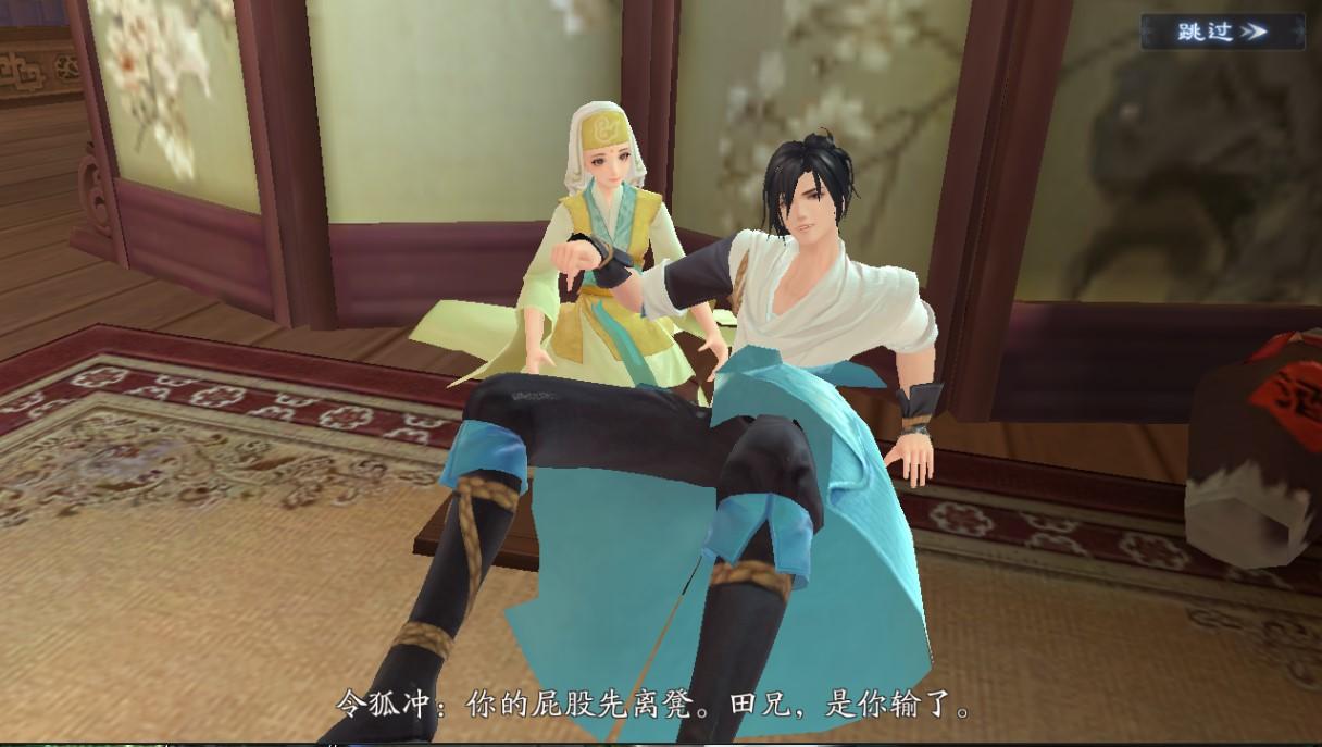 Bản gốc game Tân Tiếu Ngạo VNG Trung Quốc Screenshot_45_pp_357