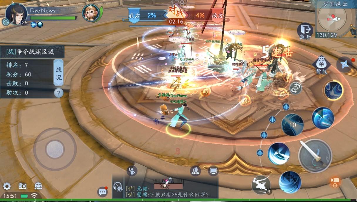 Bản gốc game Tân Tiếu Ngạo VNG Trung Quốc Screenshot_47_pp_142