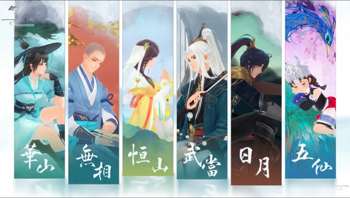 Bản gốc game Tân Tiếu Ngạo VNG Trung Quốc Screenshot_8_pp_813
