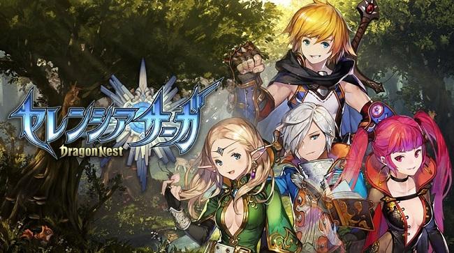 Serencia Saga: Dragon Nest – Gmo hành động cực chất của Nhật đã ra mắt