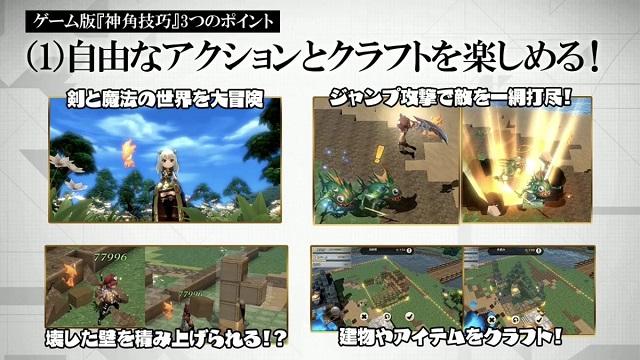 Shin Kaku Gi Kou – RPG di động mới của Square Enix có đồ họa long lanh