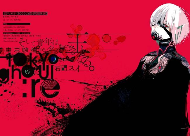 Tokyo Ghoul: re tung trailer mới toanh hé lộ một mùa anime đầy hấp dẫn