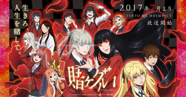 Top 20 Anime được cư dân mạng mê mệt nhất hè năm 2017
