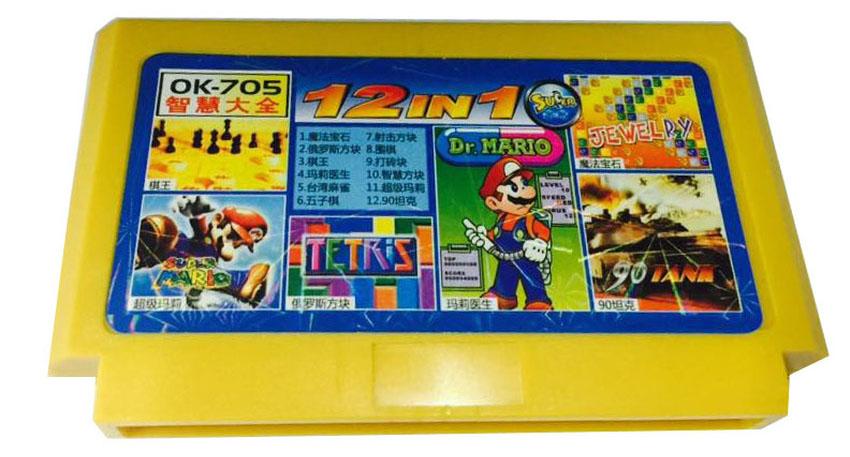 Máy chơi game 4 nút hiện tại giá bao nhiêu tiền?
