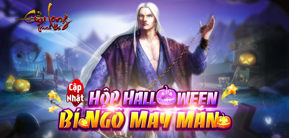 https://9d.dzogame.vn/mo-ban-hop-su-kien-halloween-%E2%80%9Cbi-ngo-may-man%E2%80%9D-15898