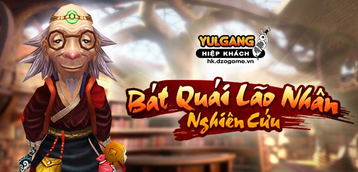 Yulgang Hiệp Khách Dzogame VN Tàng Kim Bảo Hạp (10.2021)