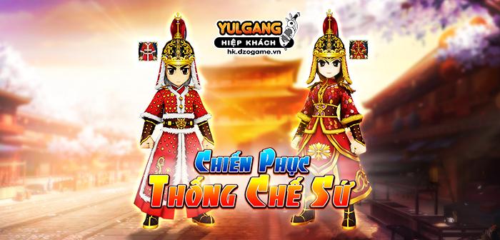Yulgang Hiệp Khách Dzogame VN [Thoi Trang Hieu Ung] Chien Phuc Thong Che Su (04.2021)