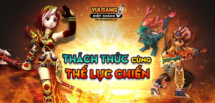 Yulgang Hiệp Khách Dzogame VN Thach thuc cung The Luc chien (2) (06.2021)