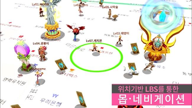 Tựa game mobile AR mới của Hàn Quốc nhìn có vẻ tuyệt hơn Pokemon GO