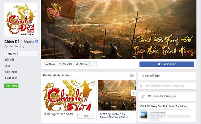Ra mắt fanpage – Chinh Đồ Mobile hứa hẹn sẽ sớm có mặt trên thị trường