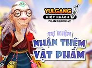 yulgang hiep khach - Nhận Thêm Vật Phẩm (10.2020) - 21102020