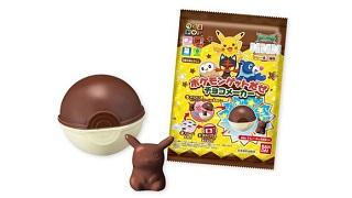 Bắt Pokémon bằng Poké Ball làm từ socola, bạn có tin không?
