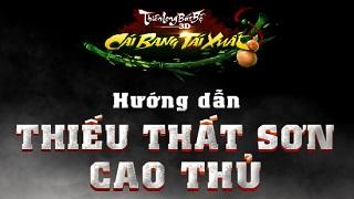 Thiên Long Bát Bộ 3D –  Cái Bang vượt Thiếu Thất Sơn cao thủ