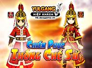 Yulgang Hiệp Khách Dzogame VN - [Thời Trang Hiệu Ứng] Chiến Phục Thống Chế Sứ (04.2021) - 13042021