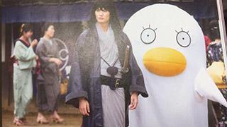 Live action Gintama tung trailer quảng cáo siêu bựa