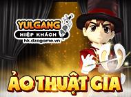 yulgang hiep khach - Trang phục hiệu ứng [Ảo thuật gia] (01.2021) - 12012021