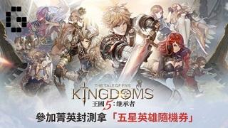 The Tale of Five Kingdoms – Game chiến thuật nhập vai đồ họa siêu khủng Closed Beta trên Android