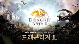 Dragon Raja 2 bom tấn mobile xứ Hàn ra mắt thử nghiệm