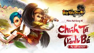 Playpark tặng 200 Giftcode Kim Cang game Hiệp Khách Giang Hồ MEM