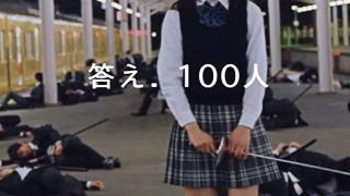 Bí mật khó hiểu xuất hiện trong đoạn quảng cáo gây sốt tại Nhật Bản