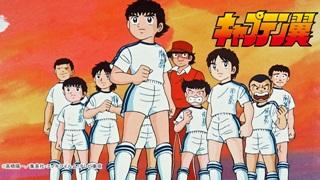 Huyền thoại Captain Tsubasa bất ngờ trở lại làng game