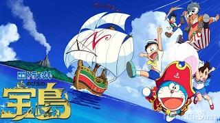 Công phá Nhật Bản, 'Doraemon: Nobita và Đảo giấu vàng' ra rạp Việt cuối tháng 5 này