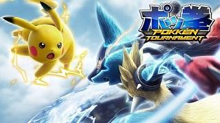 Nintendo hé lộ 3 phiên bản Pokemon hoàn toàn mới vào cuối năm nay