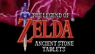 Phiên bản kì dị của Zelda được mang ra ánh sáng sau hơn thập niên mất tích