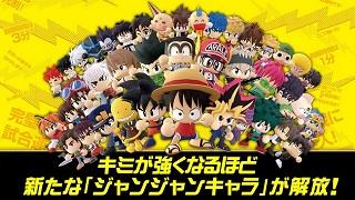Ra mắt game mobile cho phép Goku, Luffy, Yugi, Arale... choảng nhau chí chóe