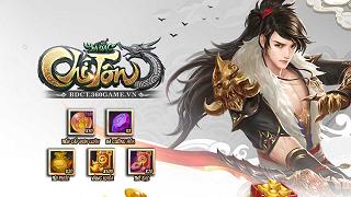 Dzogame tặng 400 Giftcode game Bá Đao Chí Tôn