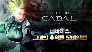 Cabal Mobile đã ra mắt, tại sao bạn lại chưa tải về chơi thử?
