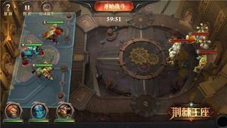 """Throne and Thorns – bom tấn của NetEase đang gây """"sốt"""" cộng đồng game thủ"""