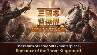 Tựa game Tam Quốc Romance of the Three Kingdoms vừa trở lại trên mobile
