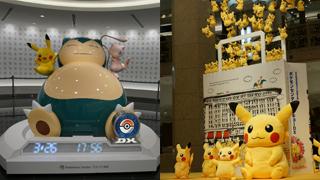 Một vòng tham quan trung tâm Pokemon hoành tráng nhất Nhật Bản