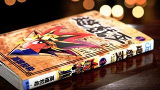 Game thủ đã có thể xem được trọn vẹn kết thúc bộ truyện Vua Trò Chơi sau bao nhiêu năm xa cách