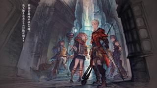 Lost Order: Game chiến thuật chuẩn JRPG