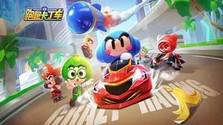 Kart Rider chuẩn bị trở lại với phiên bản mobile