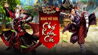 Playpark tặng 400 Giftcode game Tiếu Ngạo Giang Hồ Mobile