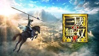 Dynasty Warriors 9 sắp có phiên bản dành riêng cho di động