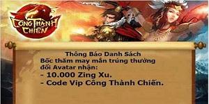 360Game điểm mặt những 'fan cuồng' của Công Thành Chiến