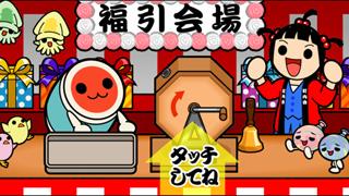 Taiko no Tatsujin Game đánh trống siêu hay, siêu khó đã có mặt trên điện thoại