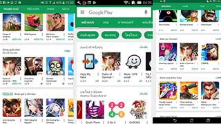 Google Play đề xuất chơi game sinh tồn ROS mobile