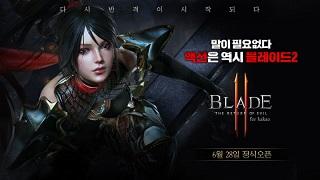 Siêu phẩm Blade II: The Return of Evil đã chính thức ra mắt