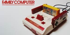 Nhìn lại quãng thời gian chinh chiến của một game thủ qua các hệ máy