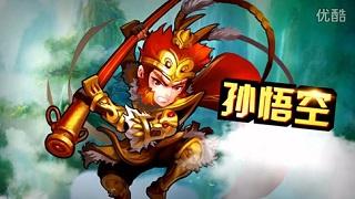 Tựa game thú vị Thiếu Niên Tây Du Ký sắp sửa chạm tay game thủ Việt