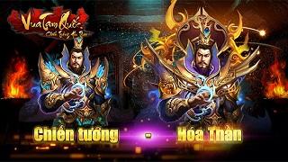 Chu Du, Tào Tháo, Triệu Vân sẽ chính thức 'hoá thần' trong Vua Tam Quốc